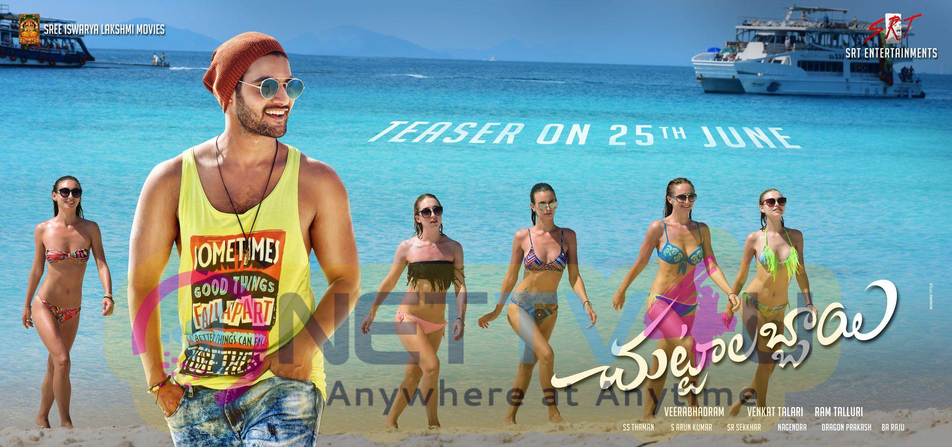 Telugu Movie Chuttalabbayi Attractive Posters