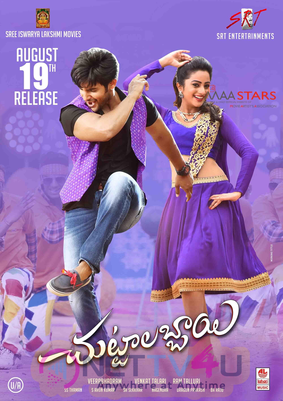 Telugu Movie Chuttalabbayi Release Date Posters