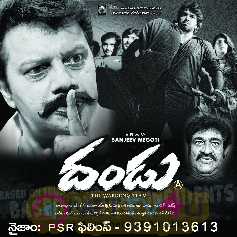 Telugu Movie Dandu Attractive Posters