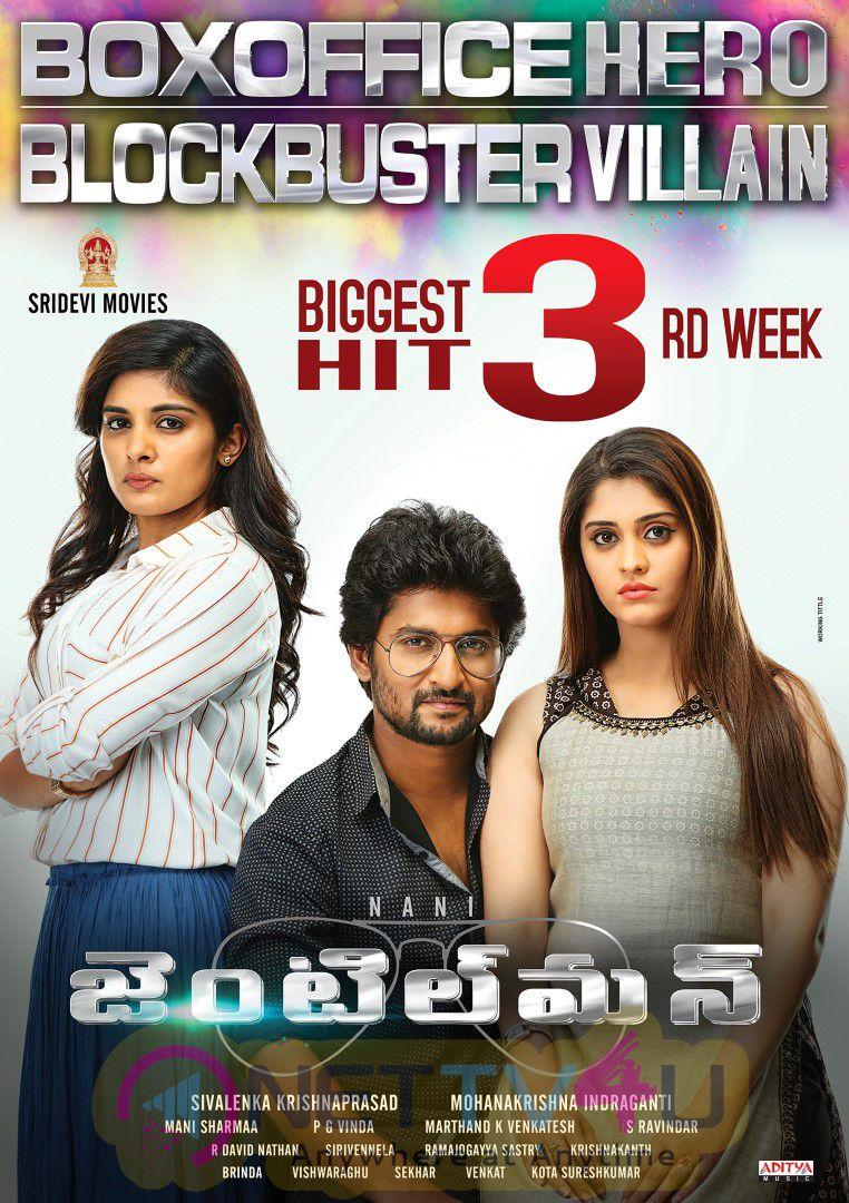 Telugu Movie Gentleman Biggest Hit 3rd Week Wallpapers