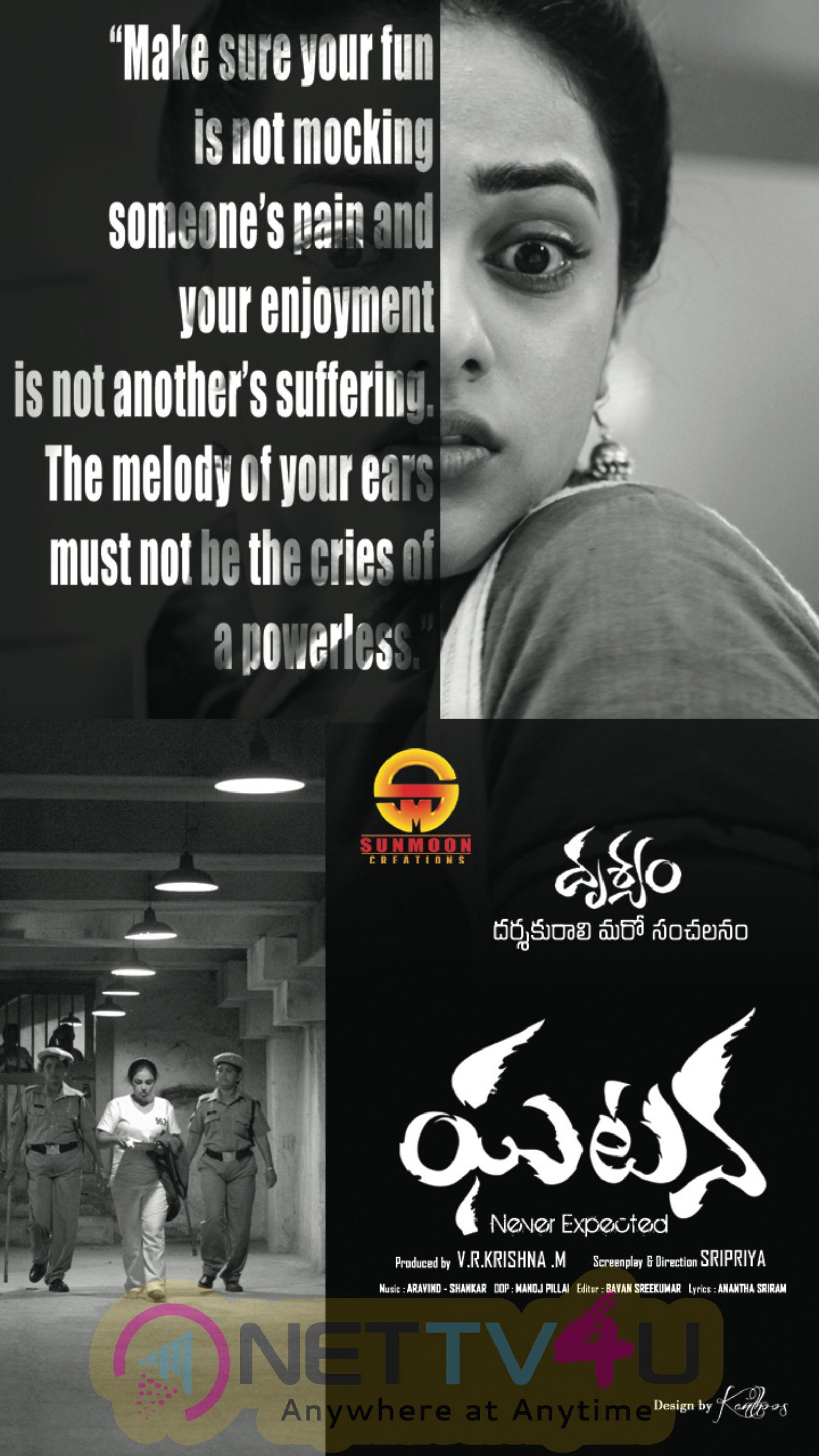 Telugu Movie Ghatana Attractive Stills & Posters