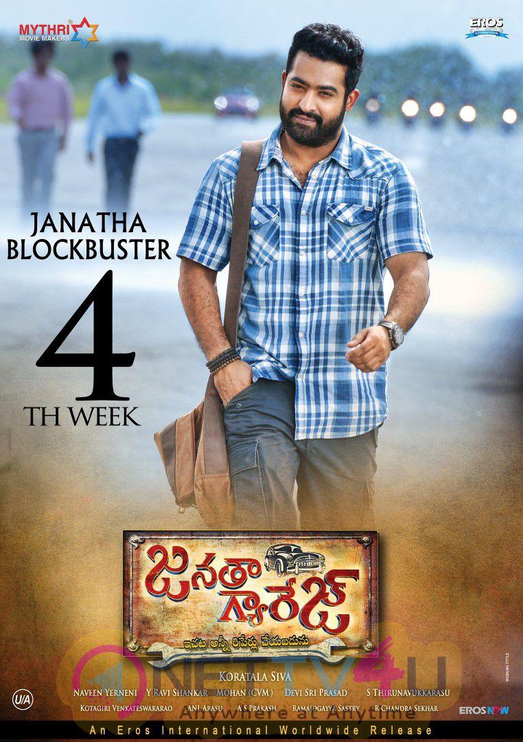 Telugu Movie Janatha Garage 4th Week Posters