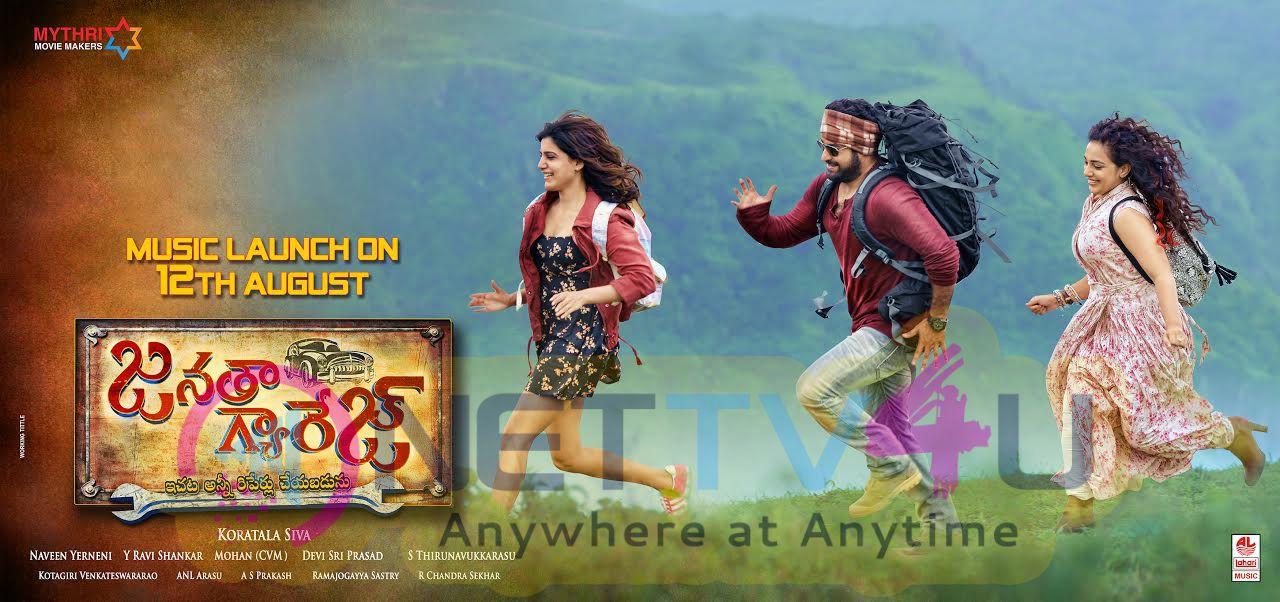 Telugu Movie Janatha Garage Audio Release Poster & Still
