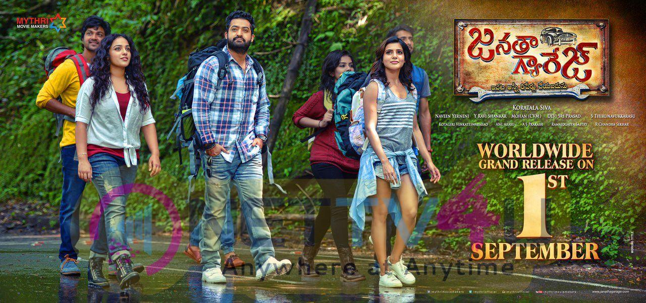 Telugu Movie Janatha Garage Release Date Posters