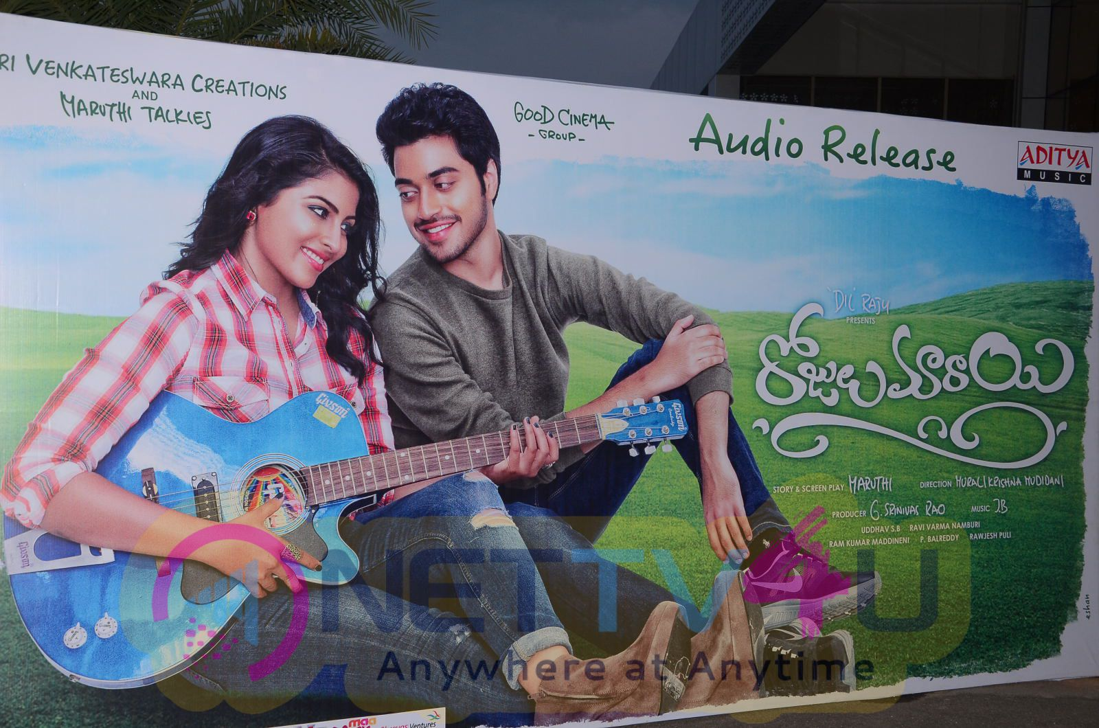 Telugu Movie Rojulu Marayi Audio Launch Photos