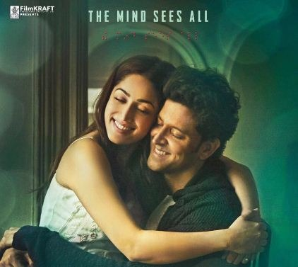 Telugu Version Of Kaabil Is Balam!