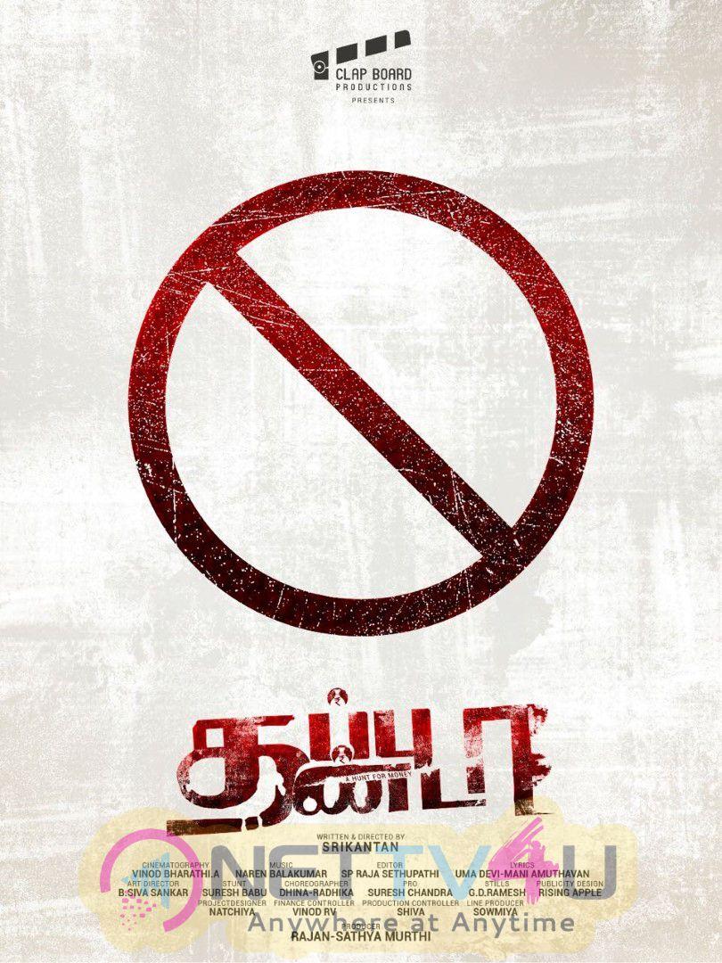 Thappu Thandaa Press Release Fascinating Stills Tamil Gallery