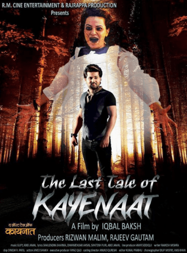 The Last Tale Of Kayenaat  Movie Review Hindi Movie Review