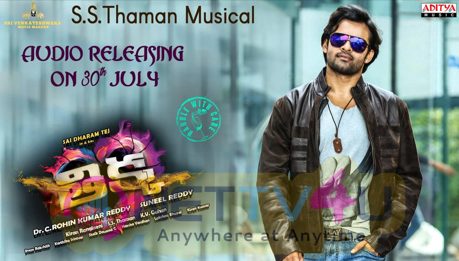 Thikka Telugu Movie Audio Launch On July 30th Poster