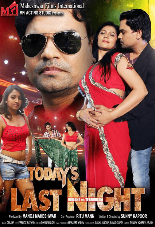 Todays Last Night Movie Review Hindi Movie Review