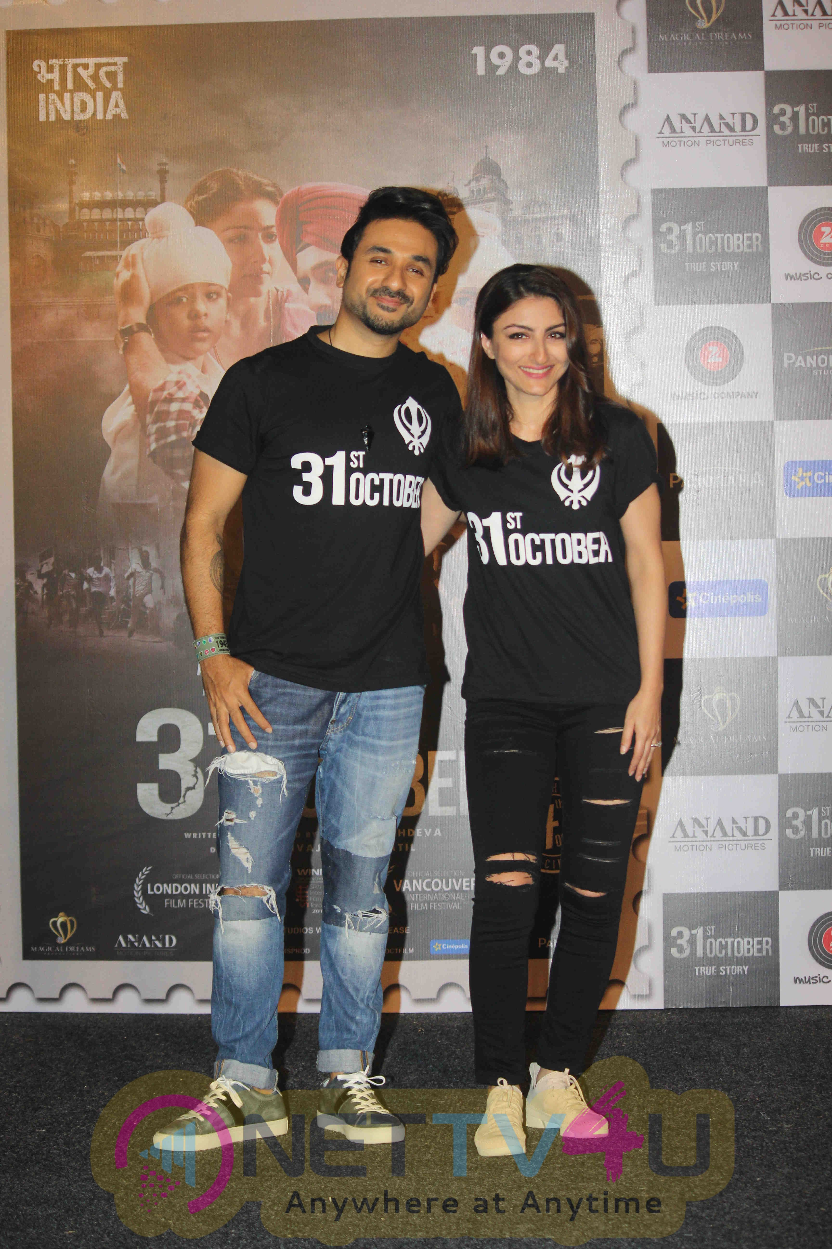 Trailer Launch Of Film 31st October Classic Photos