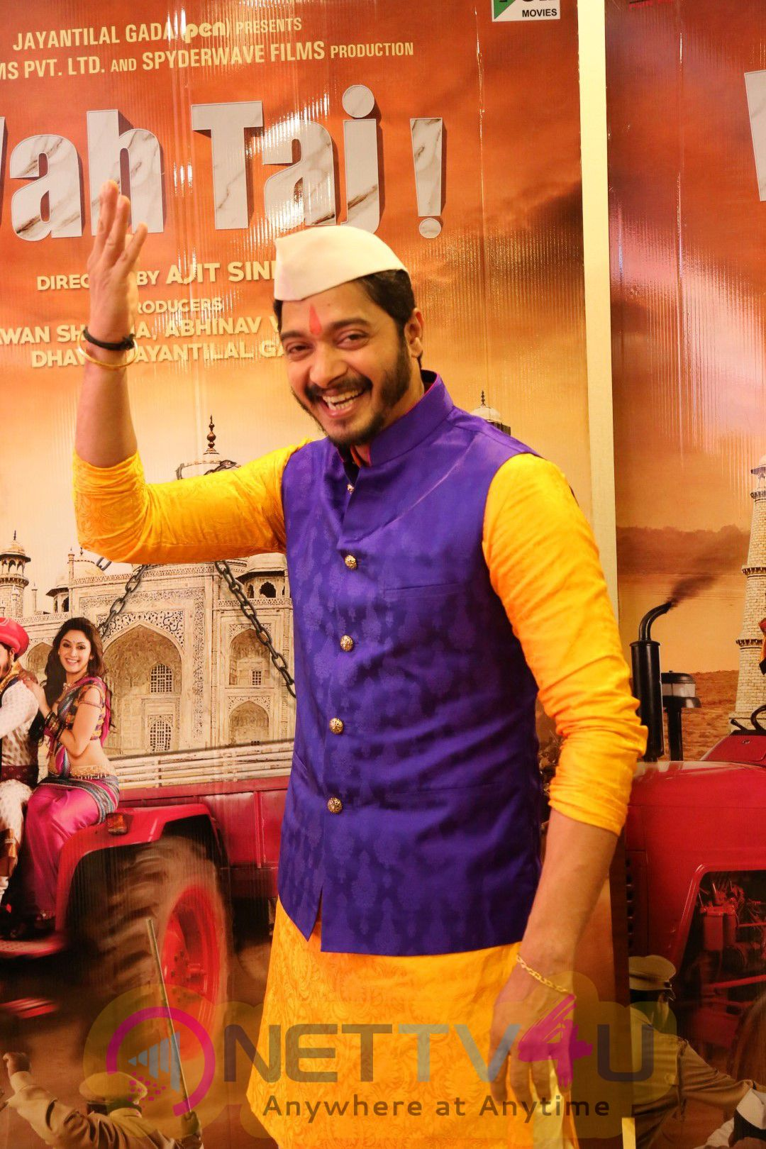 Trailer Launch Of Pen Movies & Pun Films Wah Taj With Shreyas & Manjari Phadnis Photos