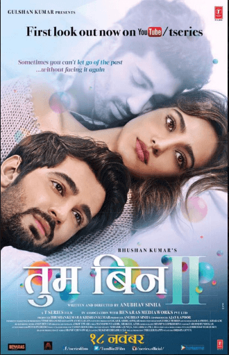 Tum Bin 2 Movie Review Hindi Movie Review