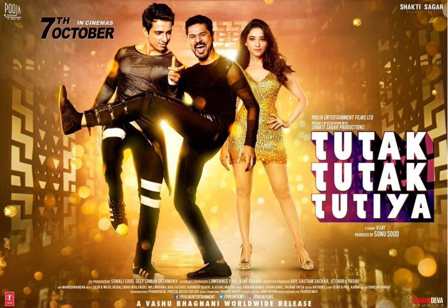 Tutak Tutak Tutiya Movie Review Hindi Movie Review