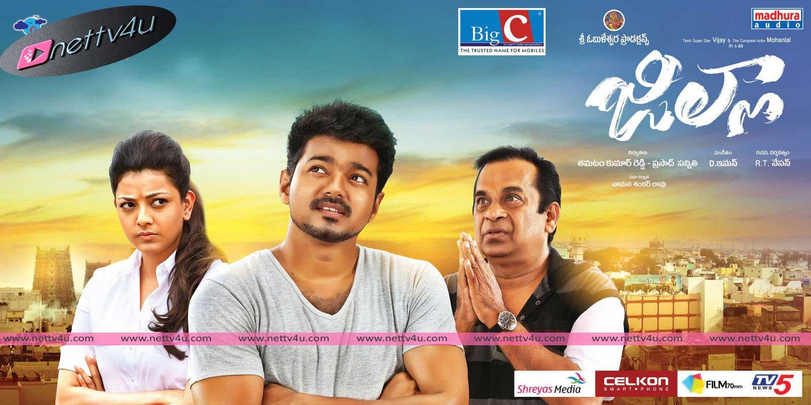 Tamil Action Movie Poster Jilla Latest Gallery