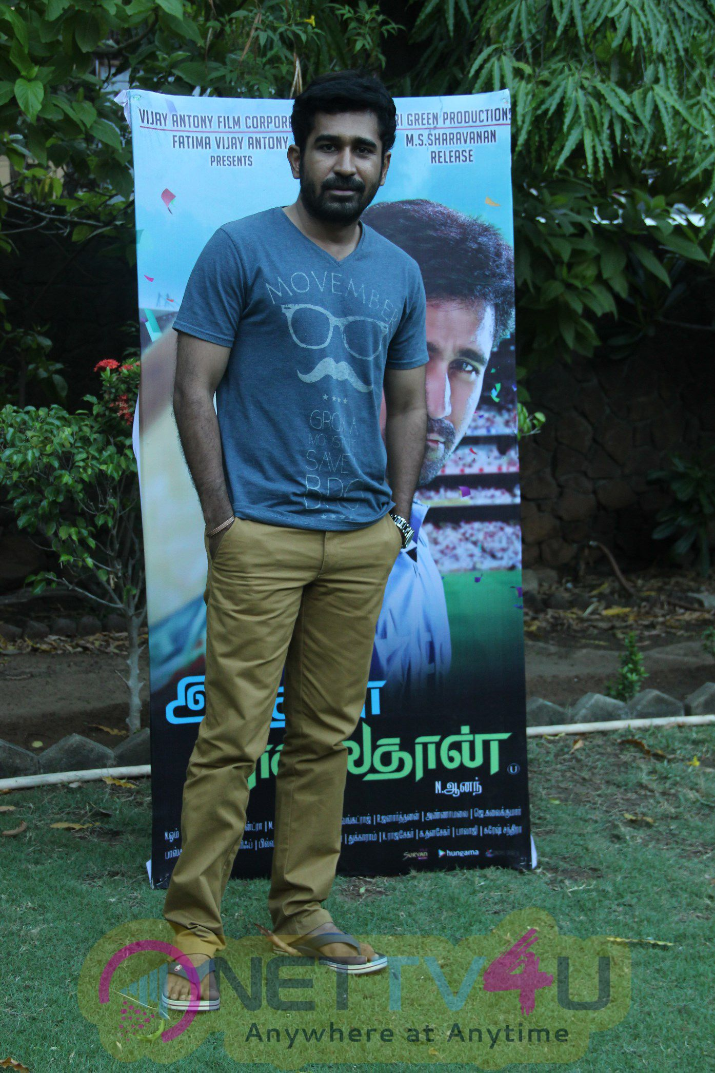 Tamil Actor Vijay Antony Latest Images
