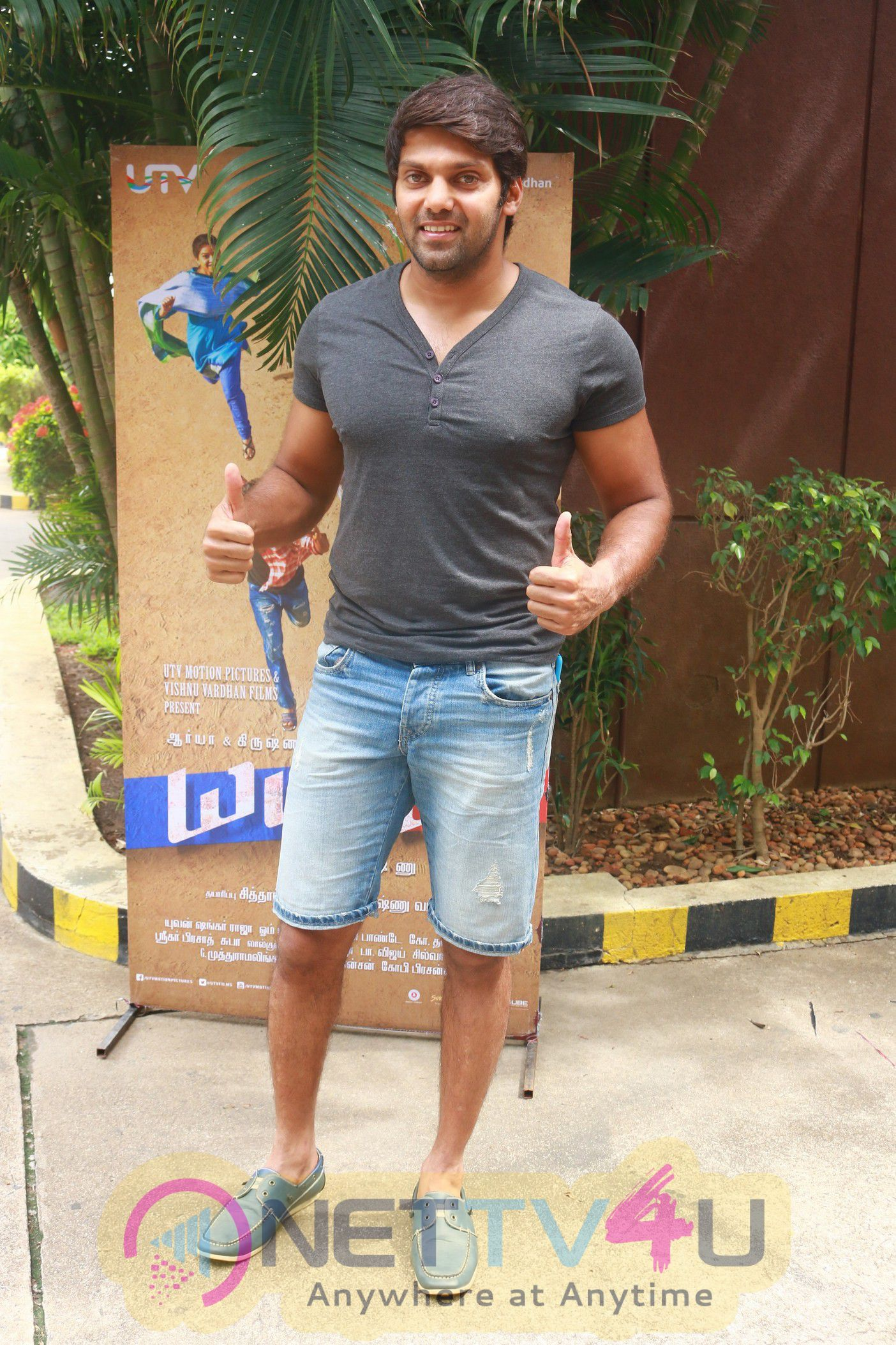 tamil film actor arya gallery pictures 1