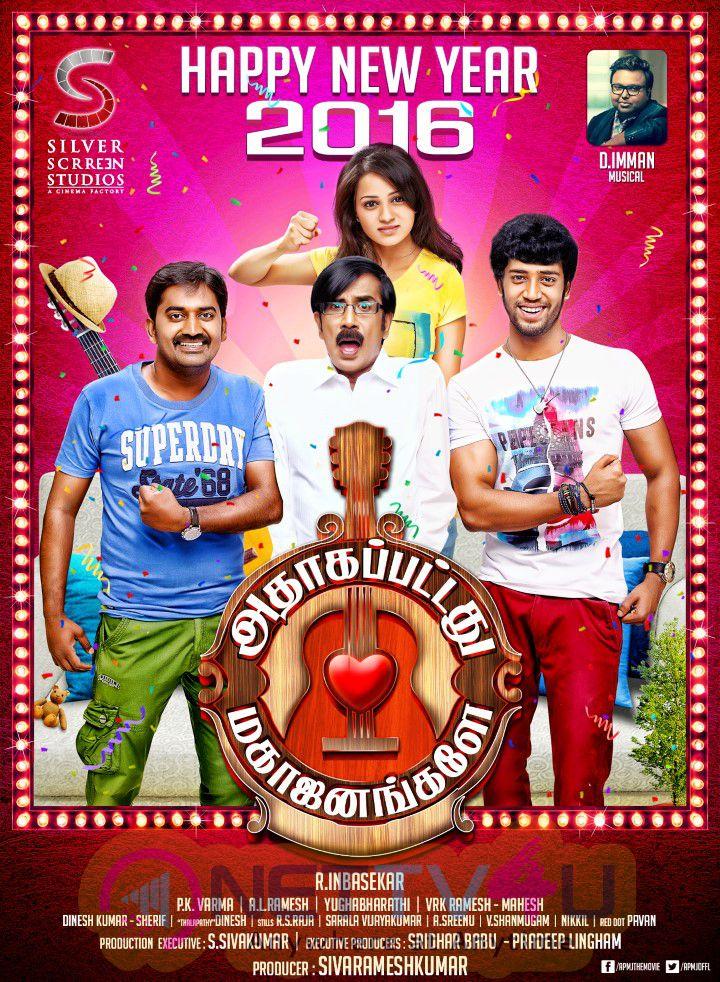 Tamil Movie Adhagappattathu Magajanangalay Poster