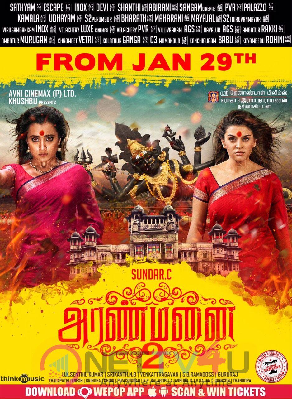 tamil movie aranmanai 2 movie stills and posters 6