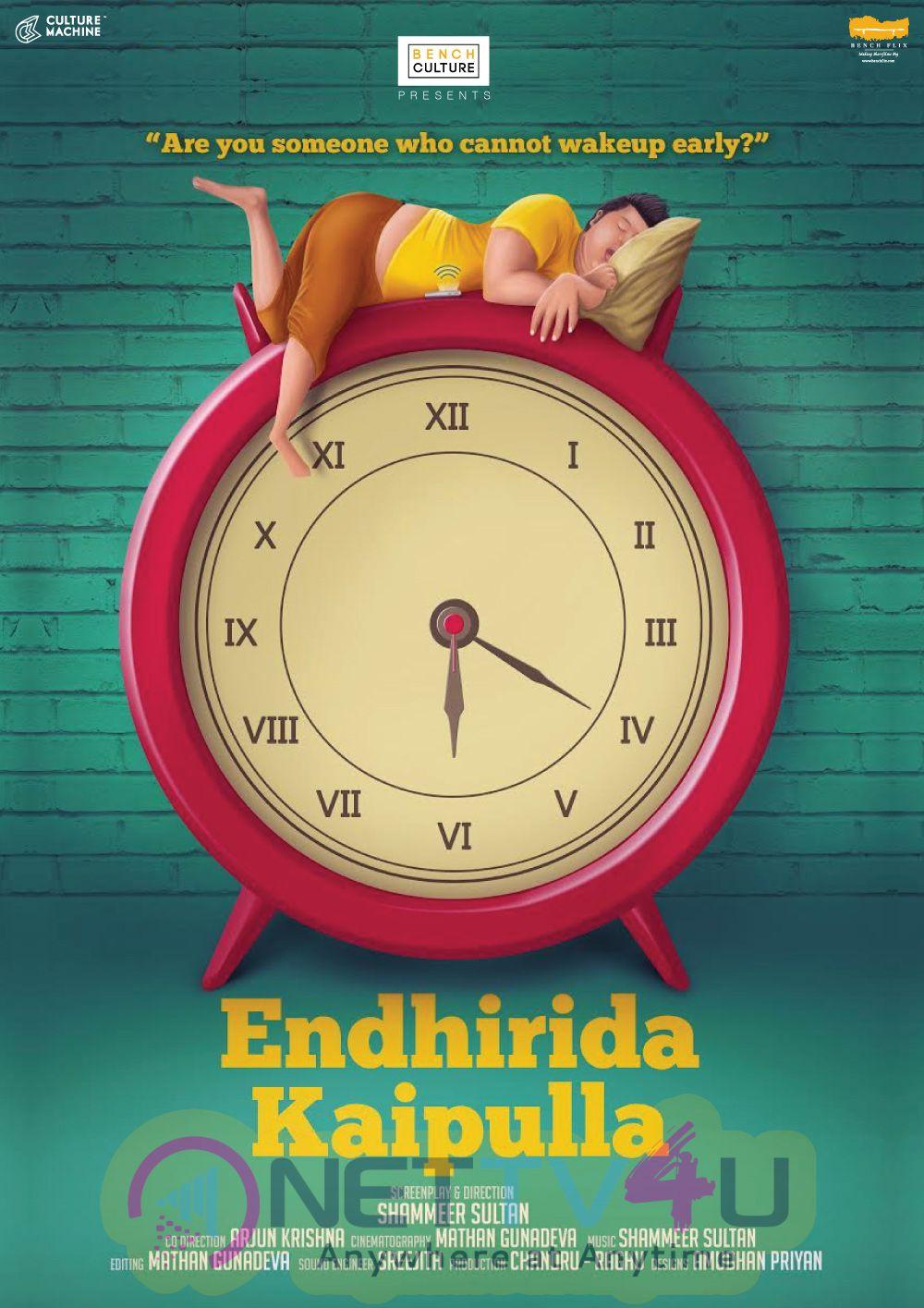 Tamil Movie Endira Kaipulla By Bench Culture Latest Stills