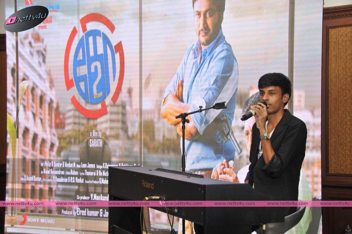 Tamil Movie Ko 2 Movie Song Preview Event Stills