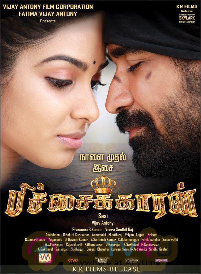 Tamil Movie Pichaikkaran Tomorrow's Paper Ad Image