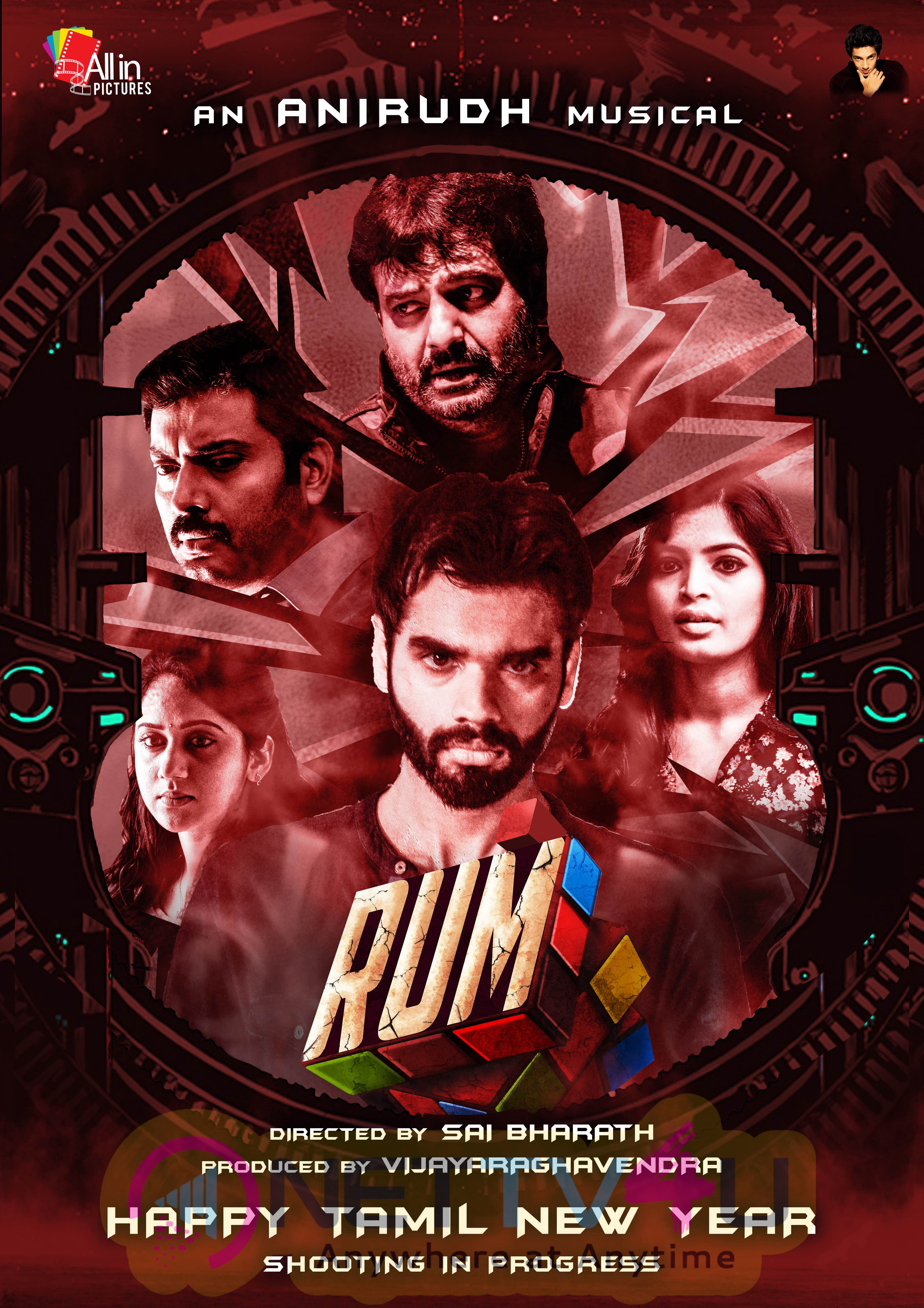 Tamil Movie RUM Poster