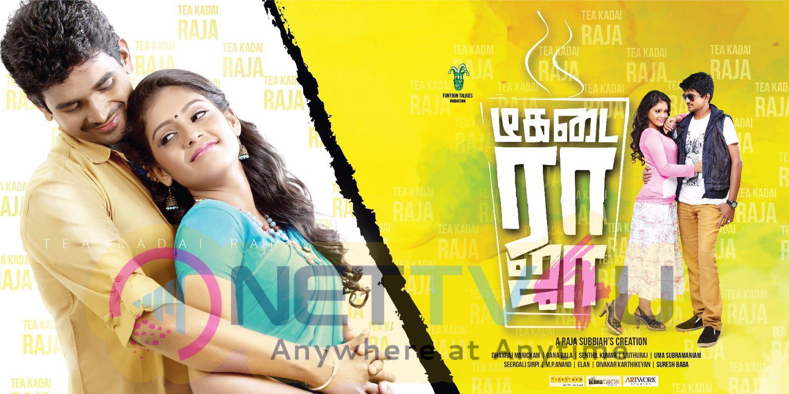 Tamil Movie Tea Kadai Raja Stills