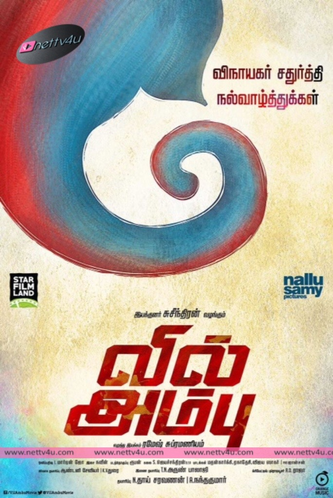 Tamil Movie Vil Ambu First Look Posters And Movie Stills