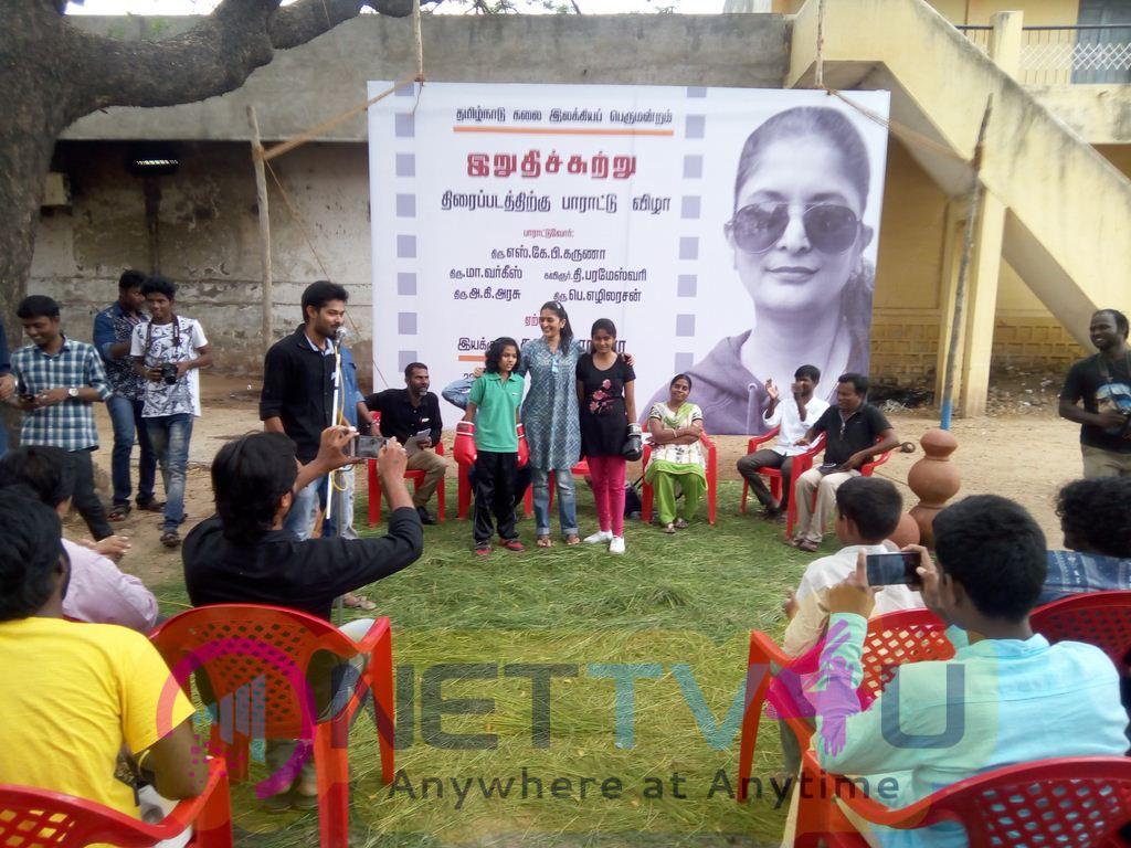 Tamilnadu Kalai Ilakkiya Perumandram Felicitated Director Sudha Kongara In Tiruvannamalai Event Stills