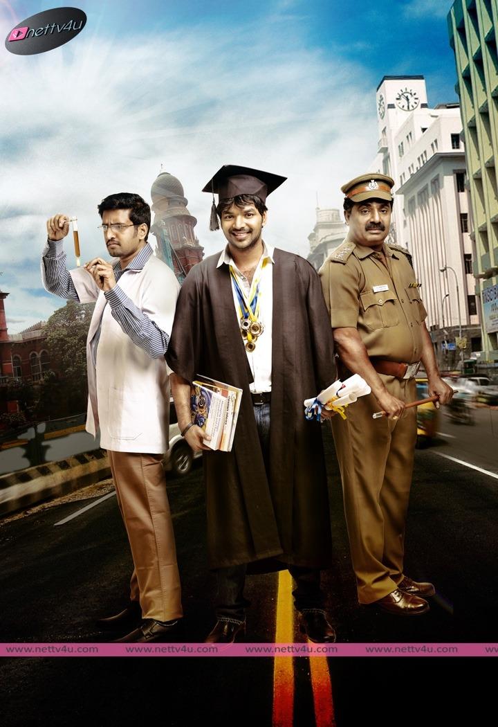 Tamilselvanum Thaniar Anjalum Movie Photos