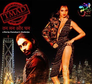 Tann Mann Aur Dhan Movie Review Hindi Movie Review