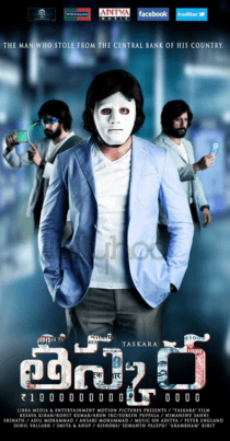 Taskara Movie Review Telugu Movie Review