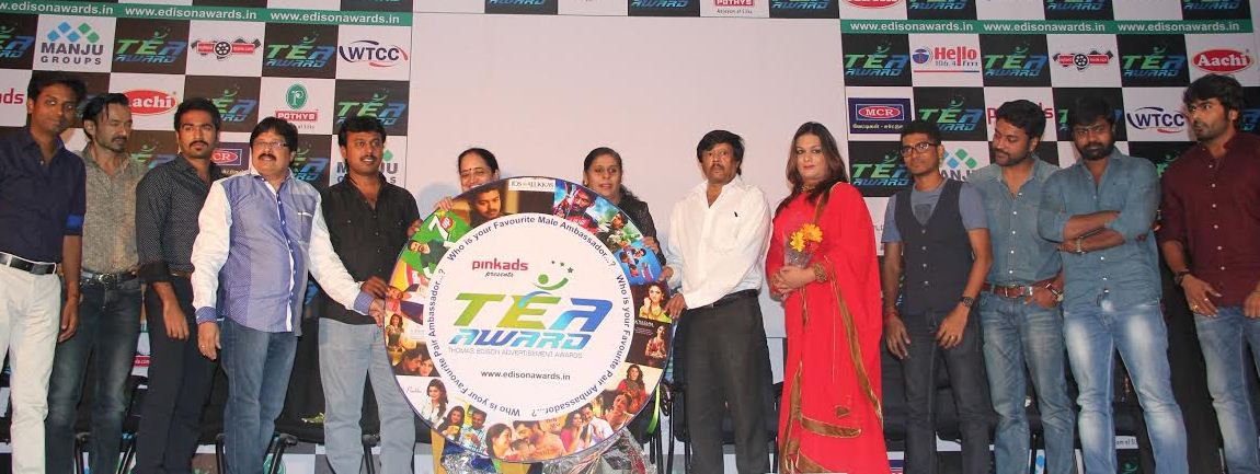 TEA Awards Nomination Launched!