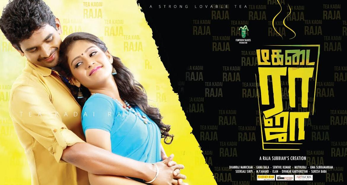 Tea Kadai Raja, A Romantic Comedy Flick