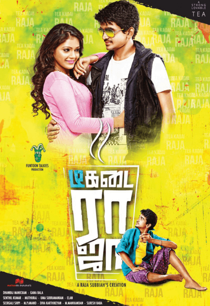 Tea Kadai Raja Movie Review Tamil Movie Review