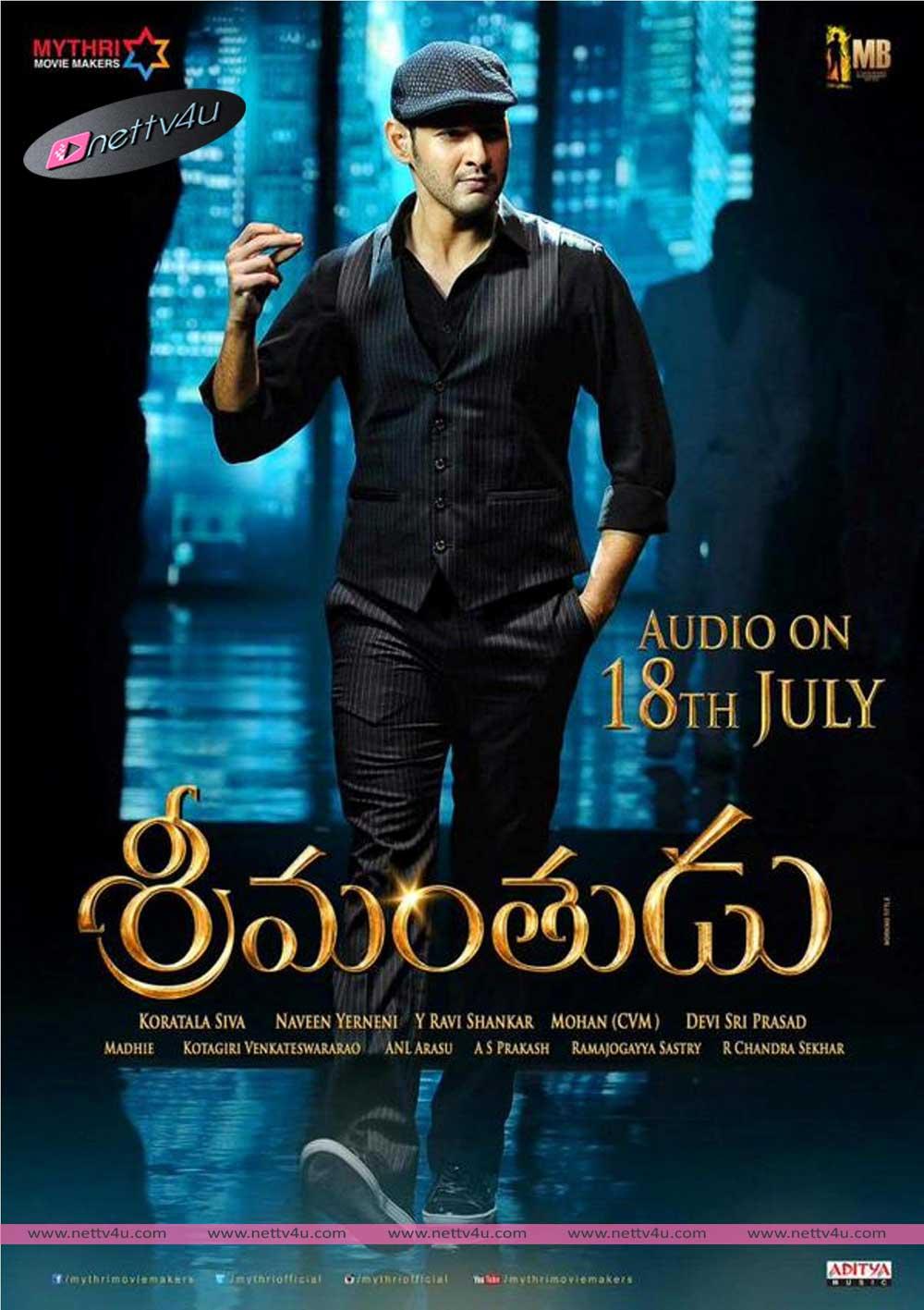 Telugu Actor Mahesh Babu Srimanthudu Poster Design