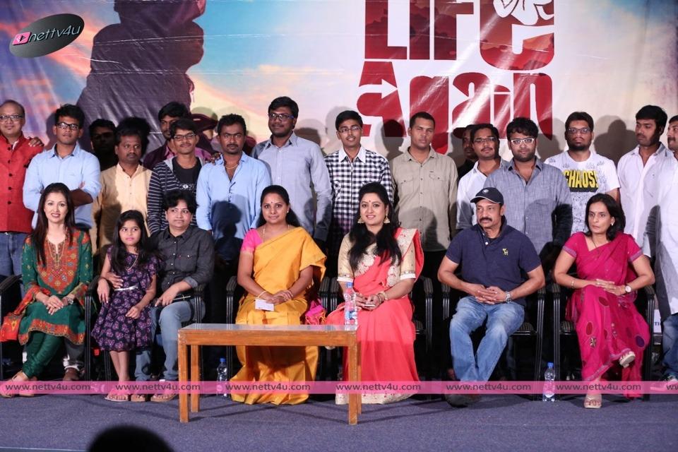 Telugu Cinema Life Again Trailer Launch