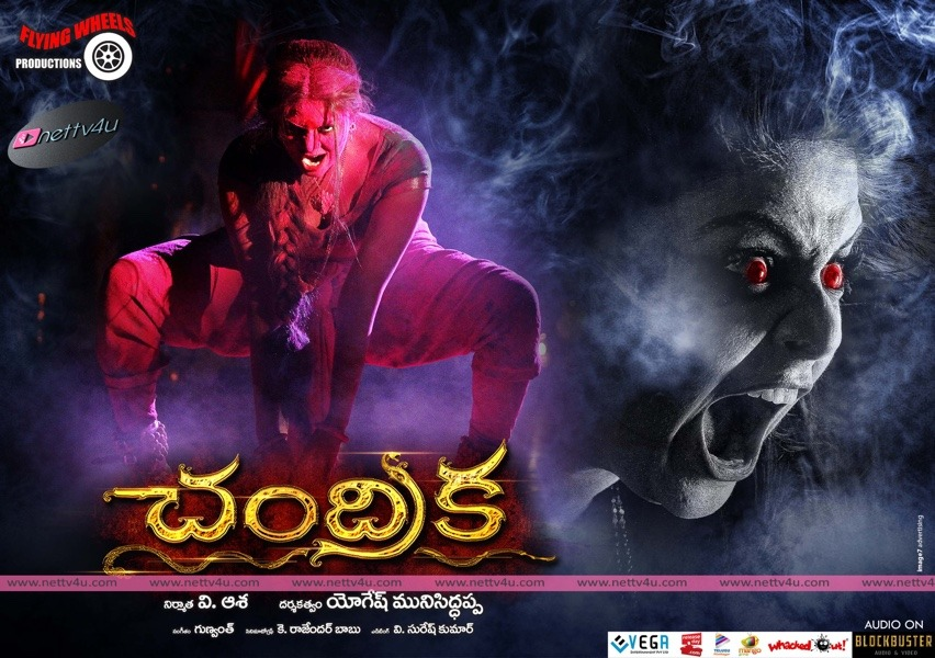 Telugu Horror Movie Chandrika Posters and Movie Stills First Look