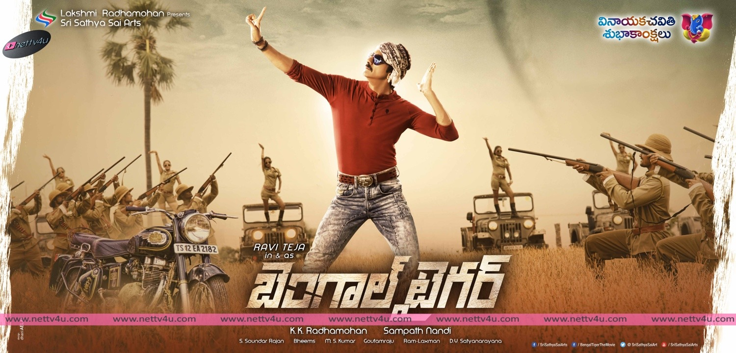 Telugu Movie Bengal Tiger First Look Posters And Movie Stills