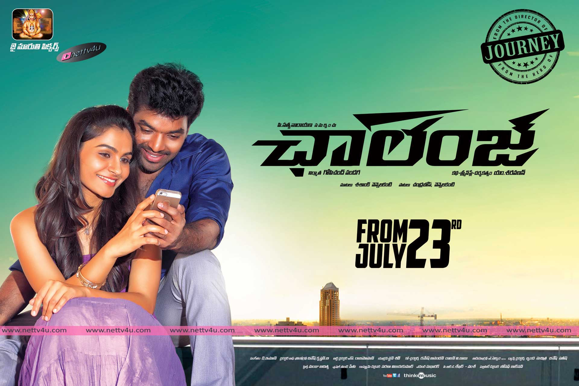 Telugu Movie Challenge Posters Design