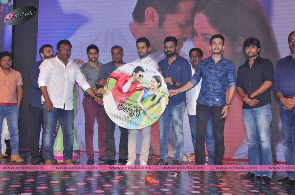 Telugu Movie Couriyar Boy Kalyan Grand Audio Launch Function