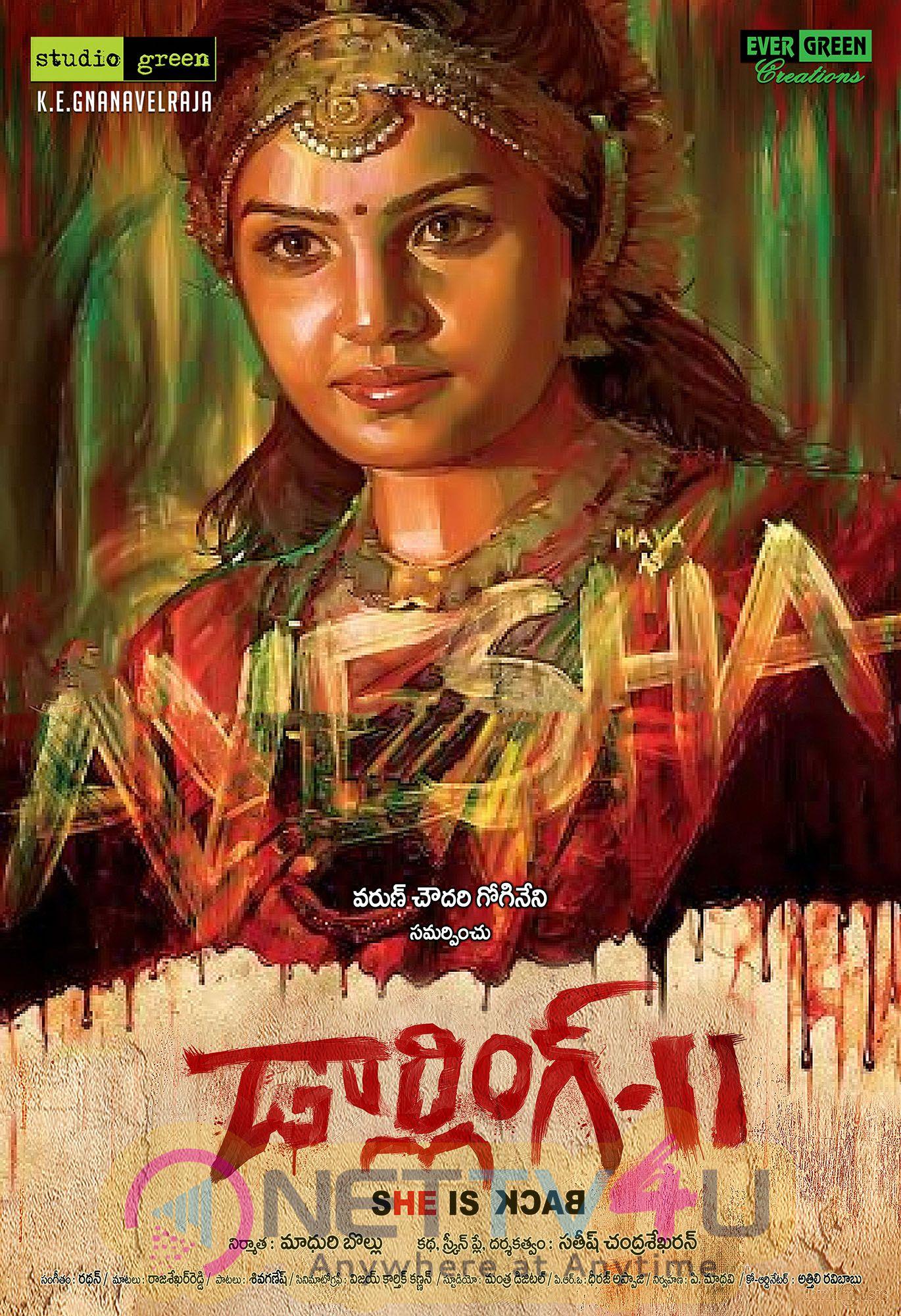 Telugu Movie Darling 2 Net Posters