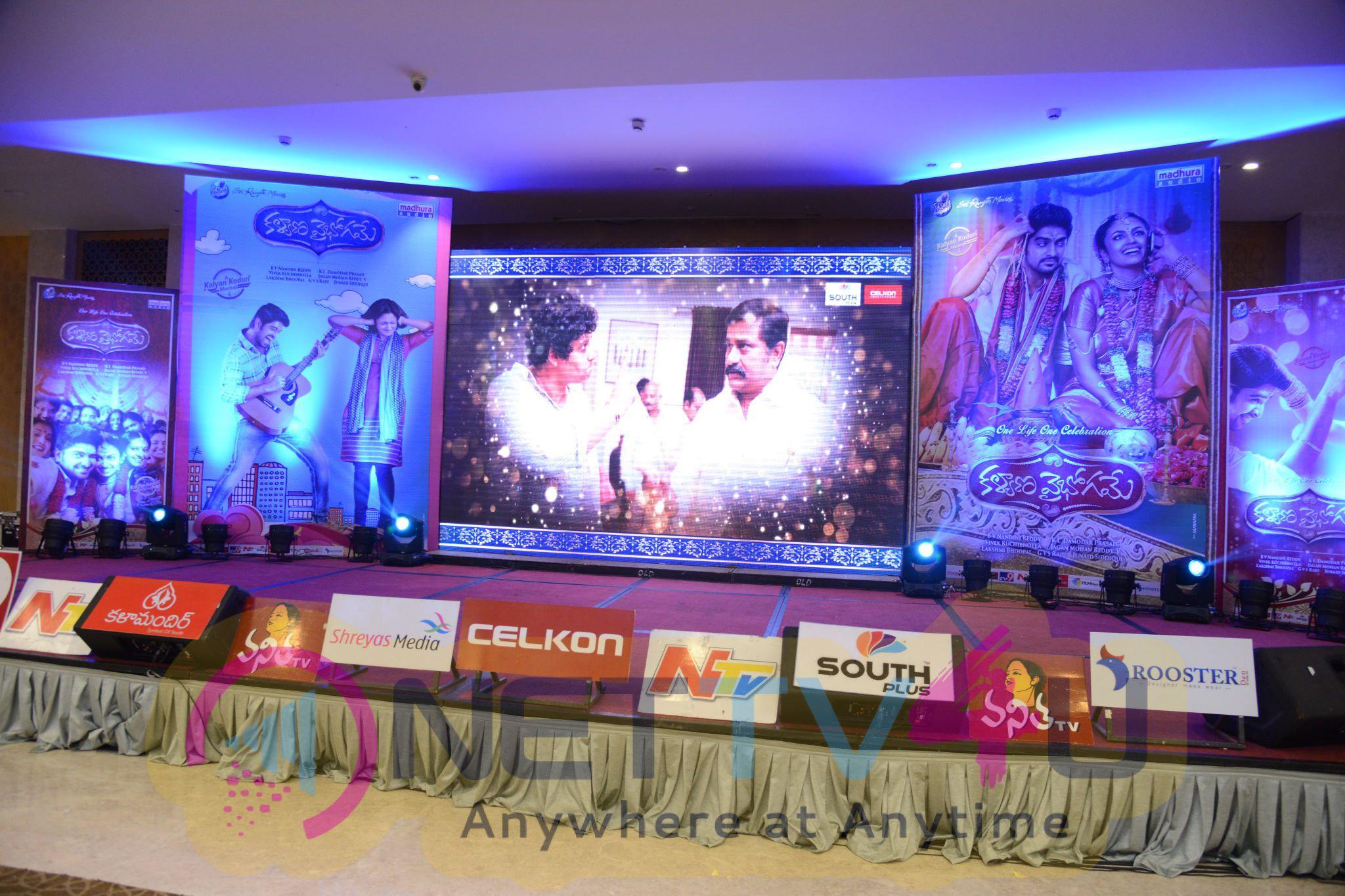 Telugu Movie  Kalyana Vaibhogame Audio Launch Images & movie Posters