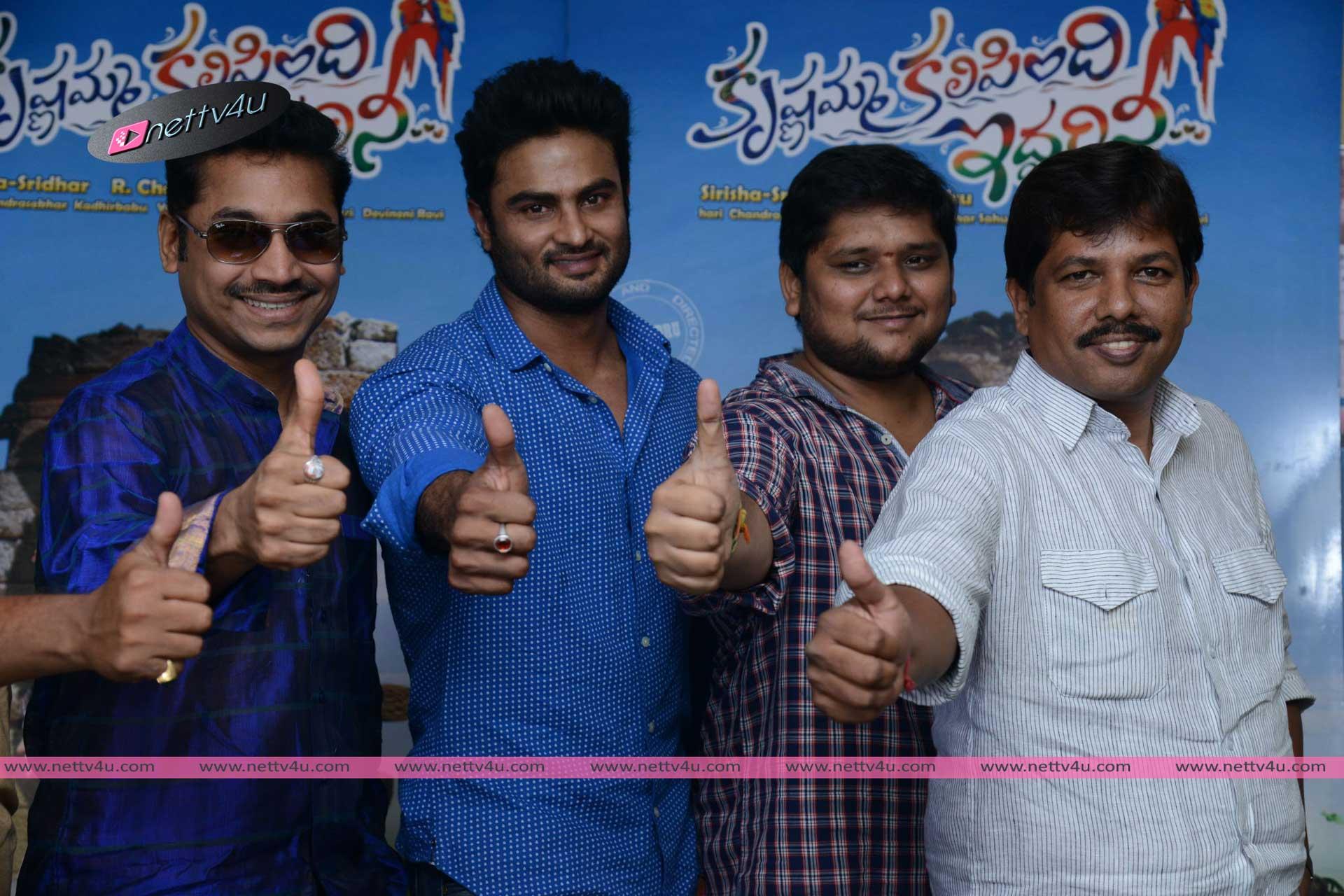 Telugu Movie Krishnamma Kalipindi Iddarini Success Meet Photos