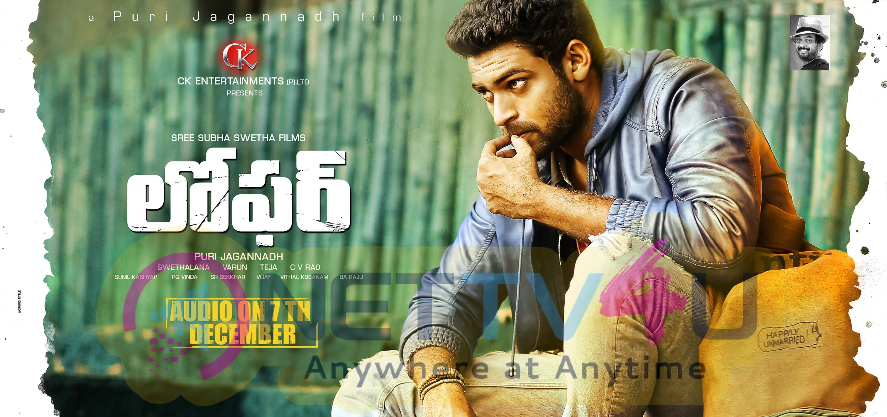 Telugu Movie Loafer Audio Posters