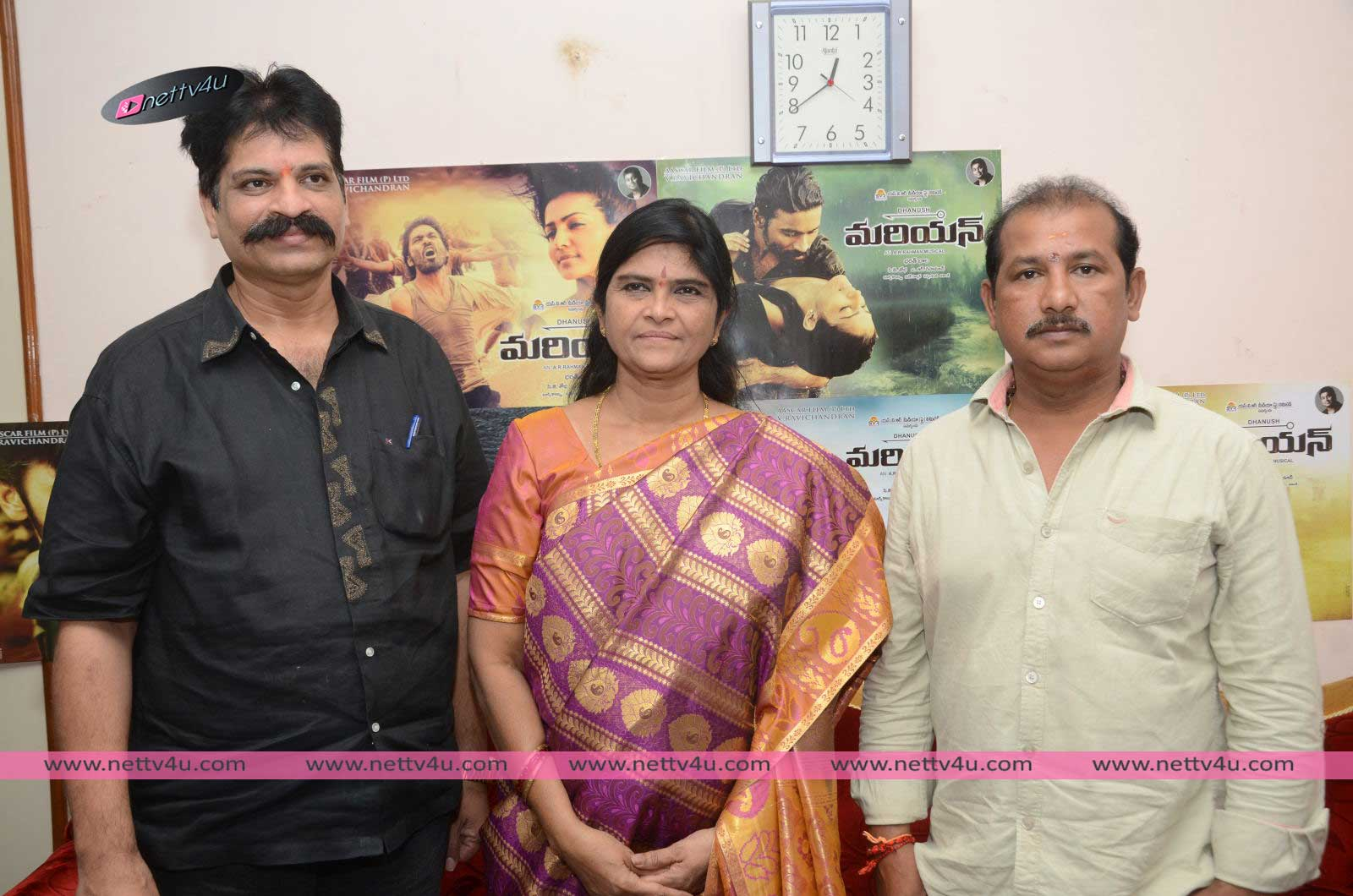 Telugu Movie Mariyan Date Press Meet Photo Gallery