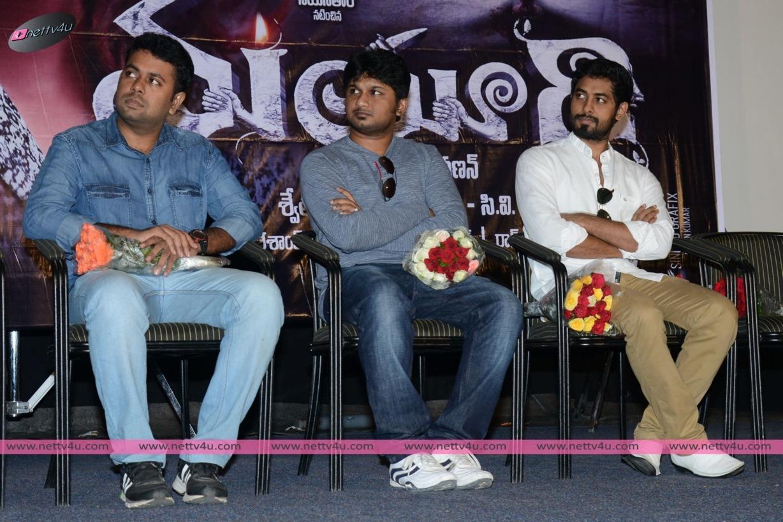 Telugu Movie Mayuri Success Meet Photos