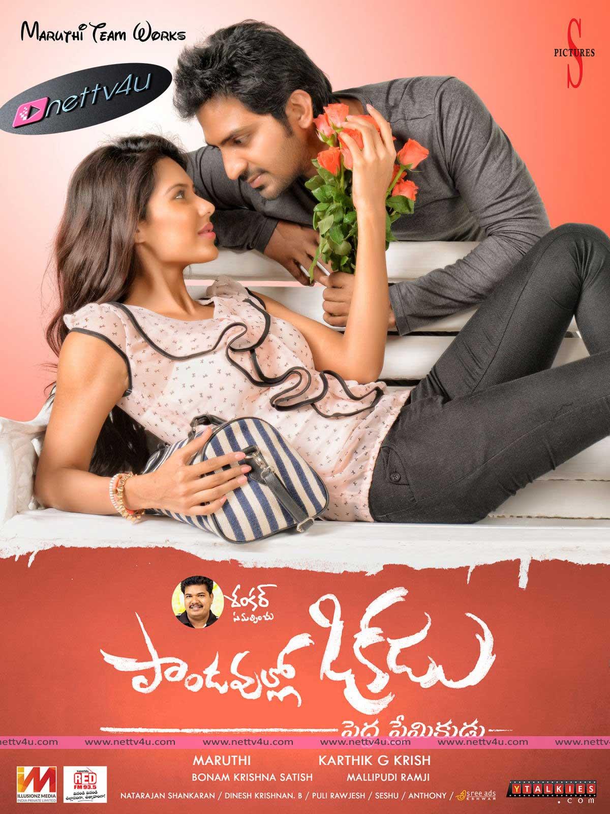 Telugu Movie Pandavullo Okadu Movie Poster Gallery