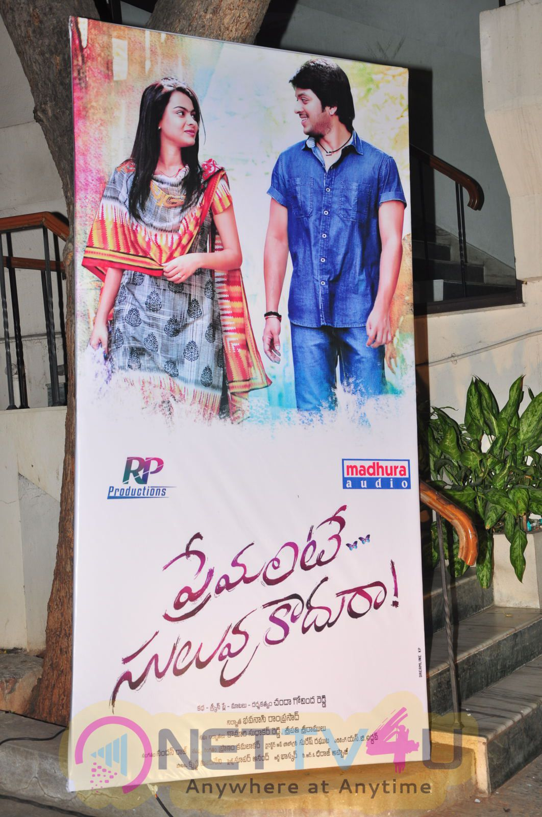 Telugu Movie Premante Suluvu Kadura Audio Launch